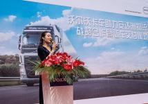 沃爾沃卡車助力安達洲物流戰略合作暨新車交付儀式